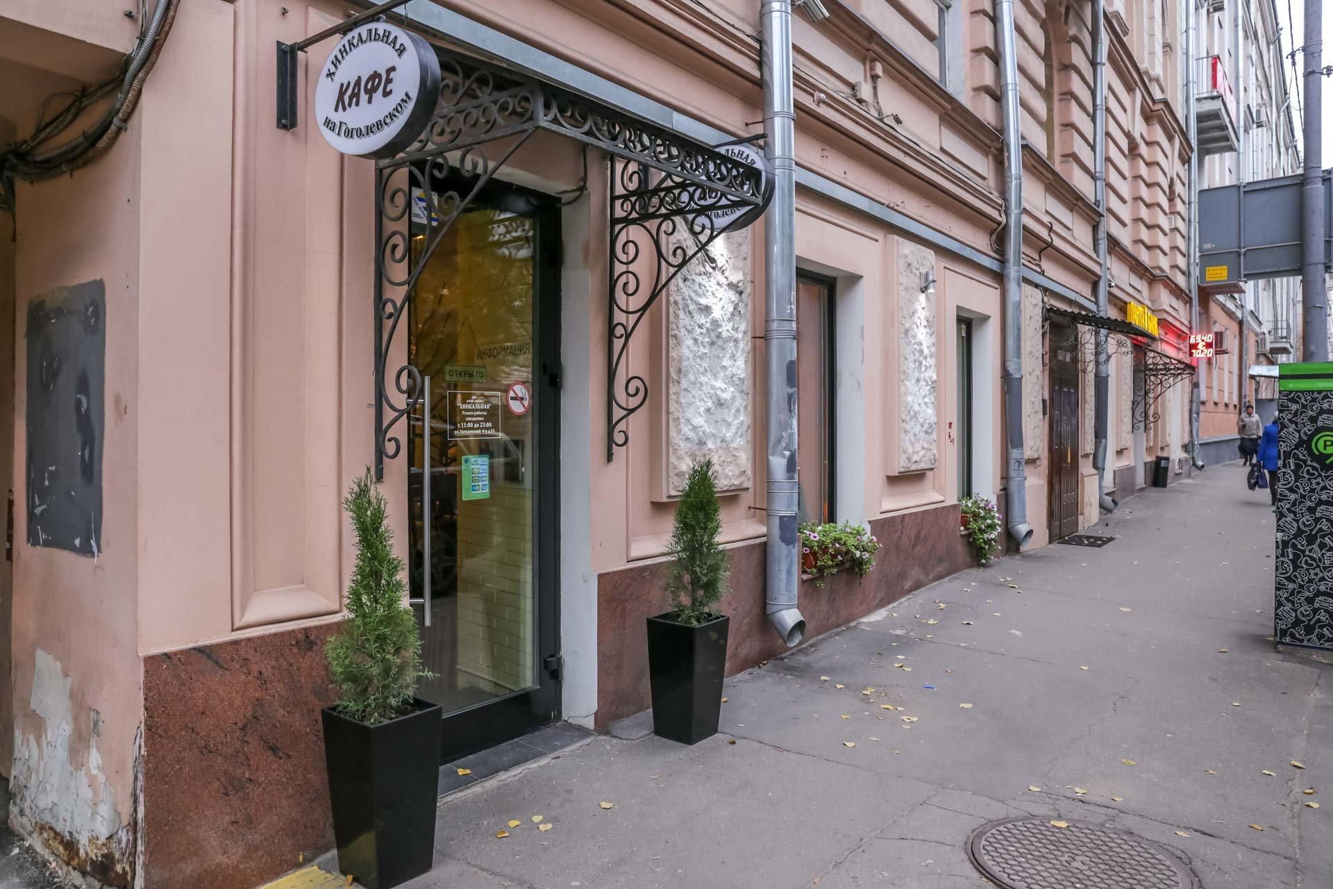 фотография Хинкальной на Гоголевском на Гоголевском бульваре