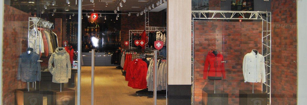 фотография Фирменный магазин верхней одежды Wellensteyn в ТЦ Отрада