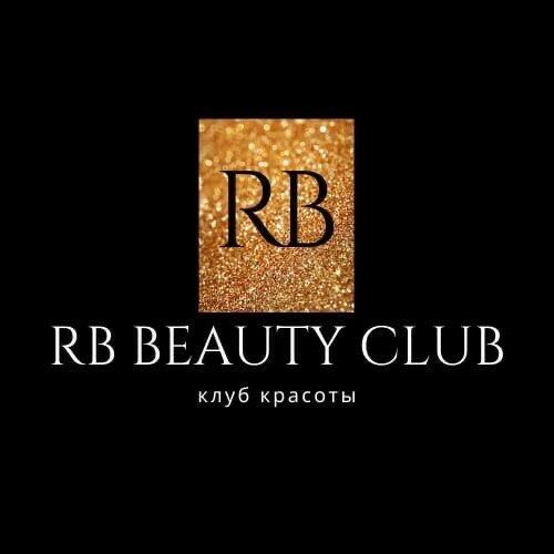 Фотогалерея - Клуб красоты RB