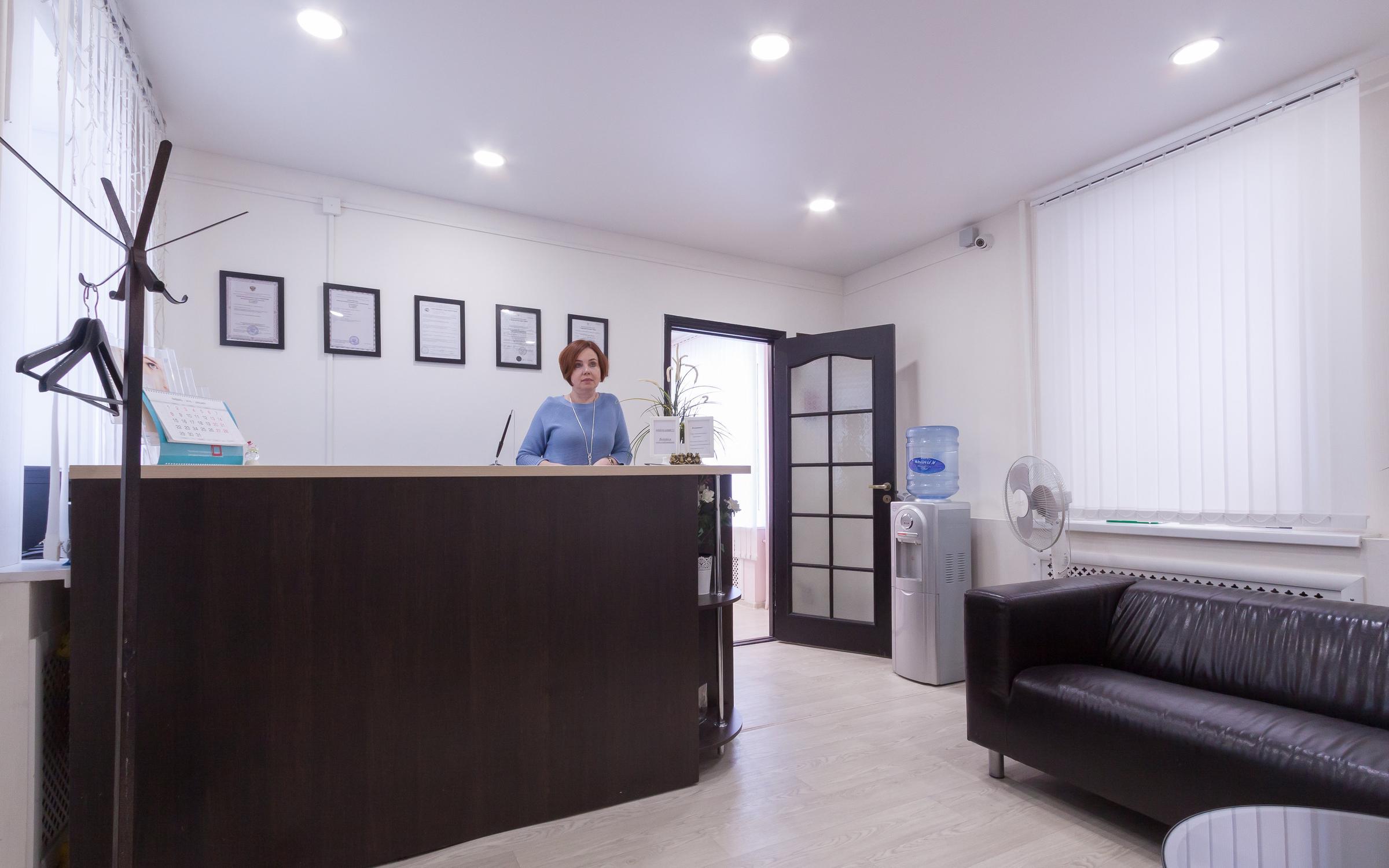 фотография Косметического салона Первый центр фотоэпиляции на улице Малышева