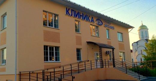 Телефоны регистратур поликлиник в тольятти