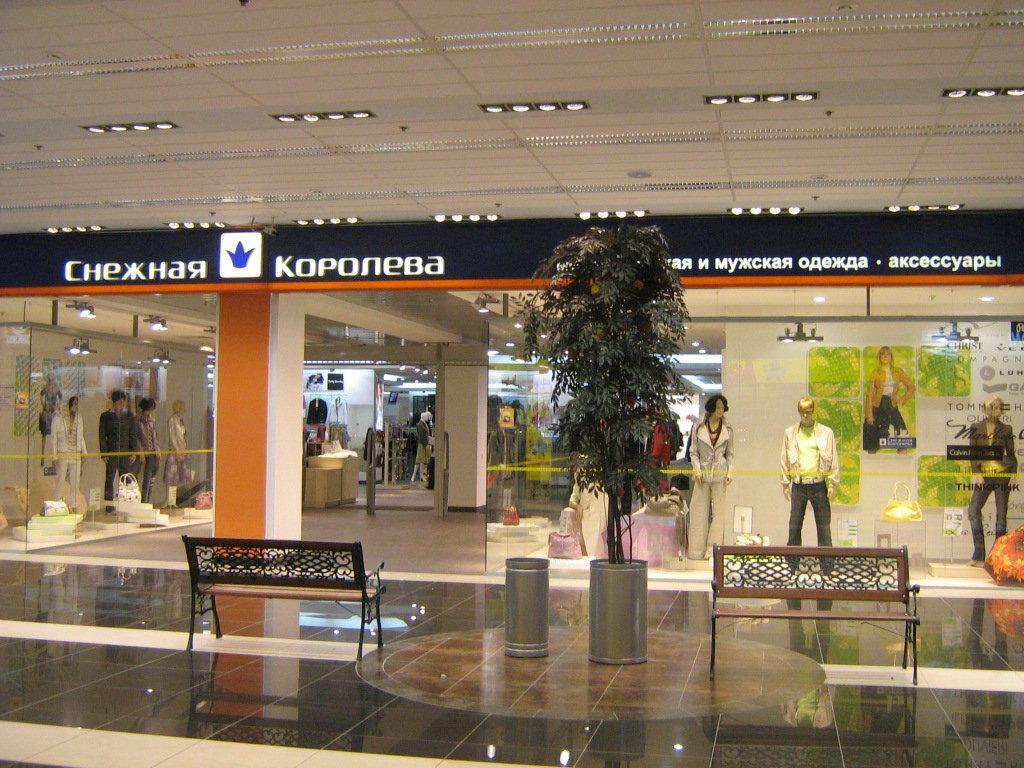 фотография Магазина одежды Снежная Королева в ТЦ Континент на Байконурской улице