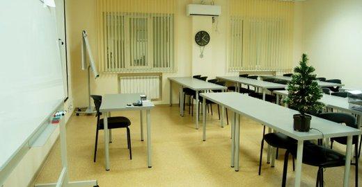 фотография Лингвистическая школа дистанционного обучения иностранным языкам Business Lingua School