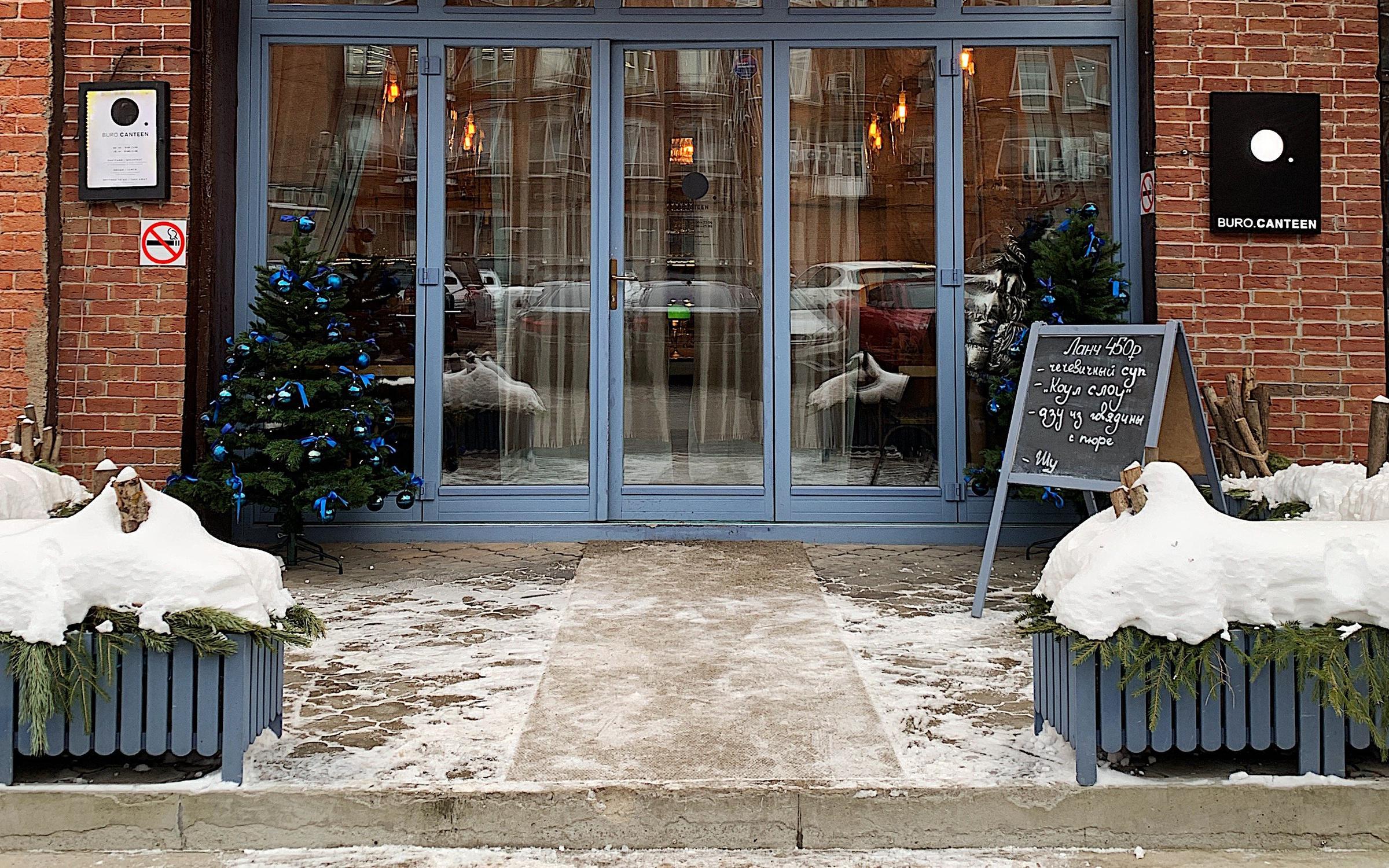 фотография Ресторана Buro Canteen на Рочдельской улице