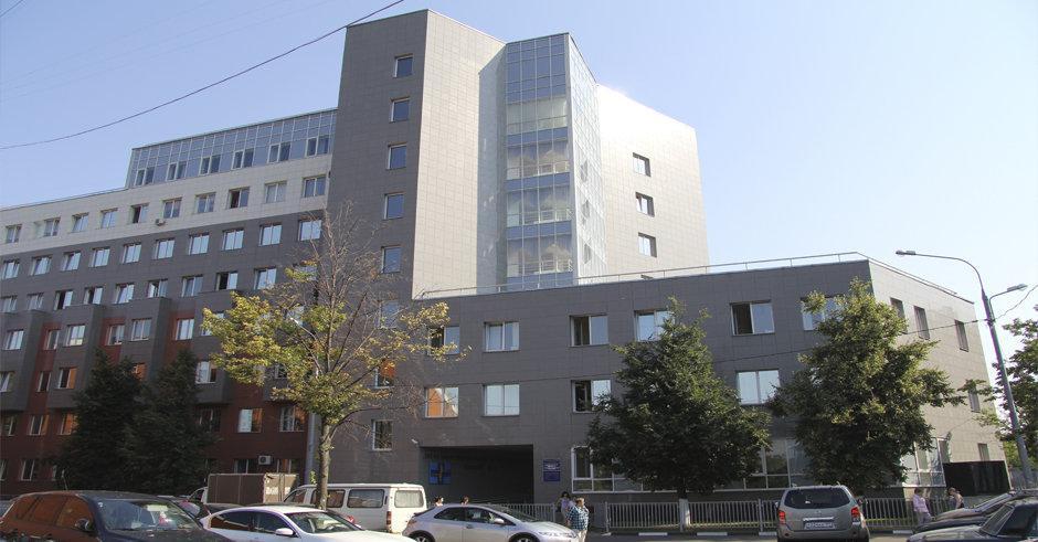 фотография Диагностического клинического центра №1 на метро Беляево