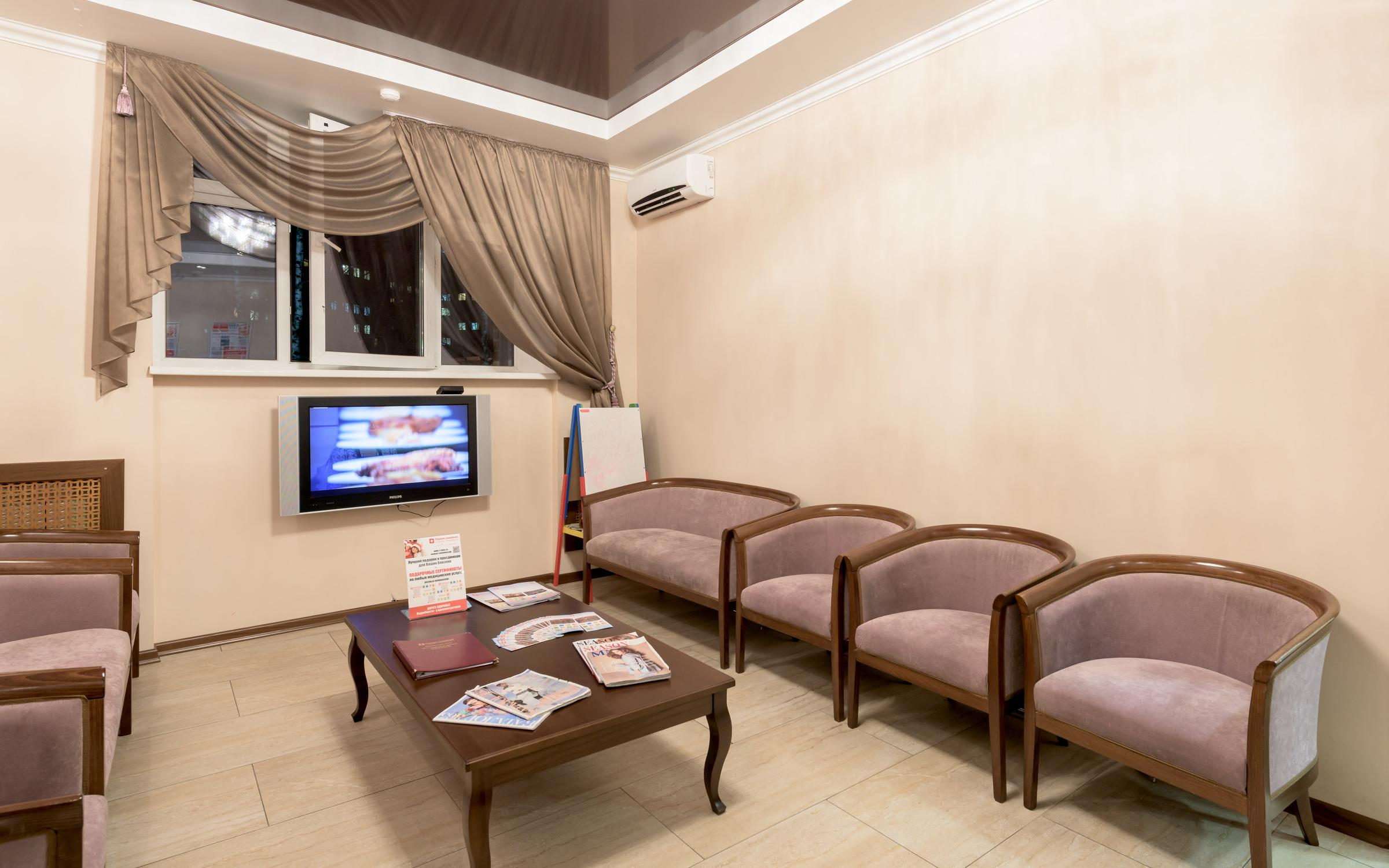 Врачи поликлиники 17 краснодар