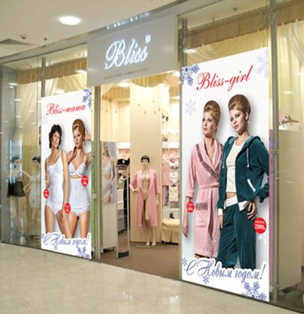 Тц европейский магазин женского белья антицеллюлитный массажеры из дерева