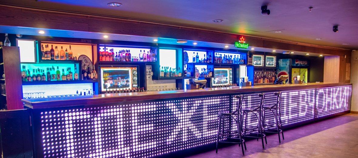 Фотогалерея - Ночной клуб Руки Вверх Бар на Юбилейной улице