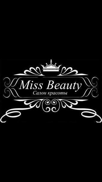 фотография Салона Miss Beauty на Артиллерийской улице