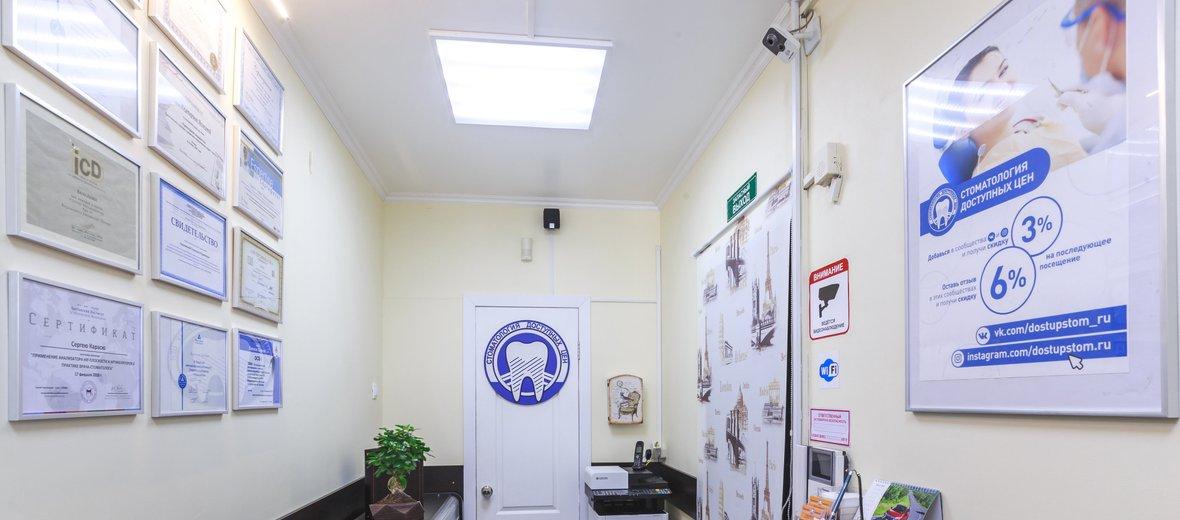 Фотогалерея - Стоматология доступных цен на Ключевой улице