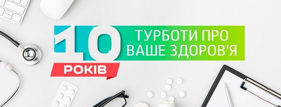 Фотогалерея - Viva, медицинские центры, Киев