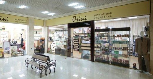 Магазин натуральная косметика рязань
