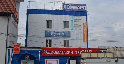 фотография Сервисного центра ЧИПСЕРВИС