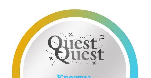 фотография Квестов в реальности QuestQuest на Центральной улице в Салмачах