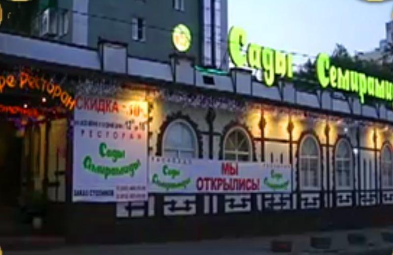 Фотогалерея - Ресторан Сады Семирамиды на Кронштадтском бульваре