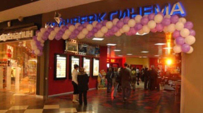фотография Кинотеатра Формула Кино на метро Красногвардейская