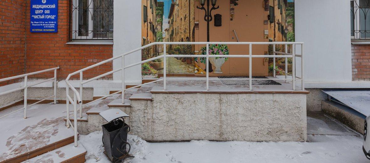 Фотогалерея - Клиника Чистый город на проспекте Мира