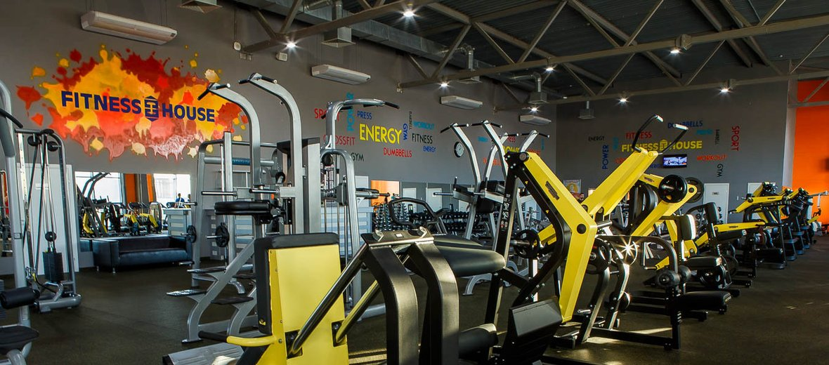 Свободное посещение всех действующих клубов сети в течение года, кроме клубов fitness house prestige.
