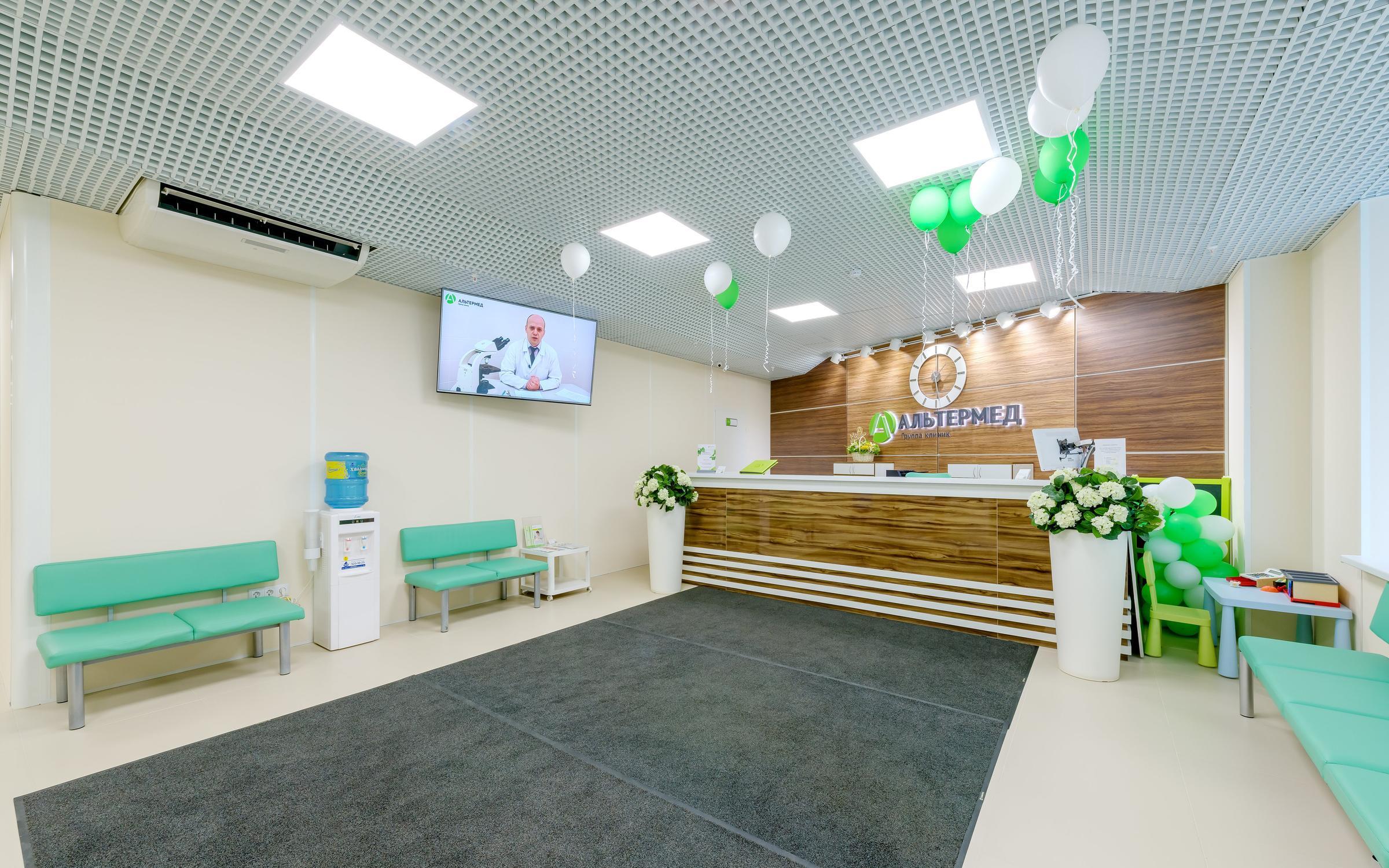 фотография Медицинского центра Альтермед на метро Проспект Большевиков