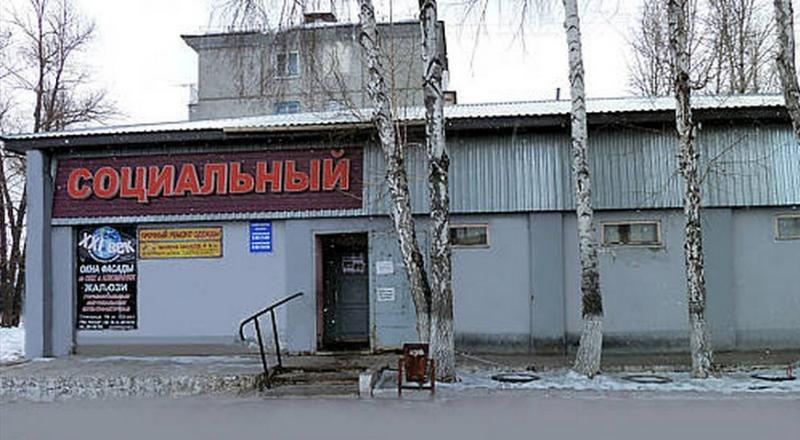 фотография Социальный рынок на улице Стрельникова
