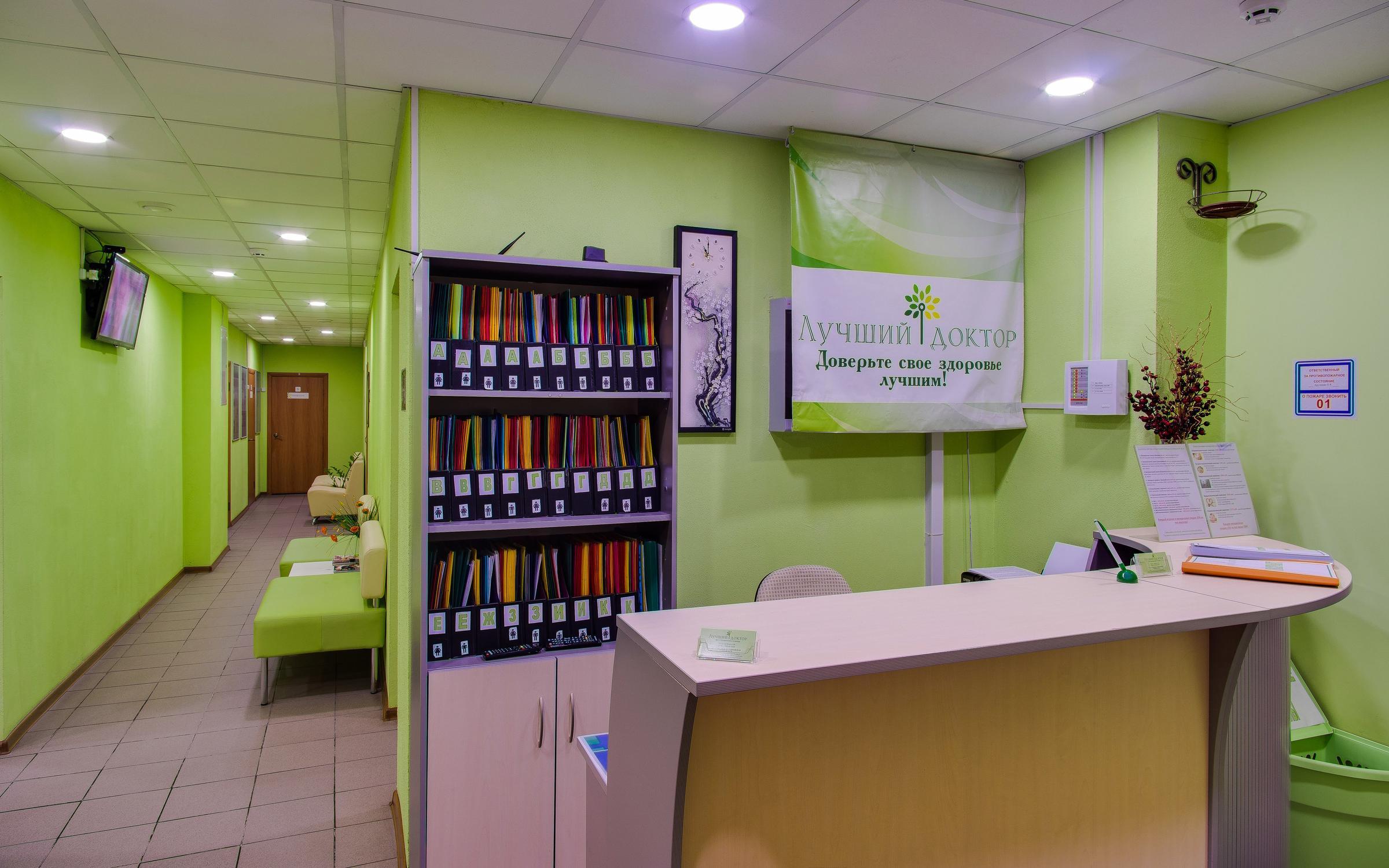 фотография Медицинского центра ЛД Клиника в Свиблово