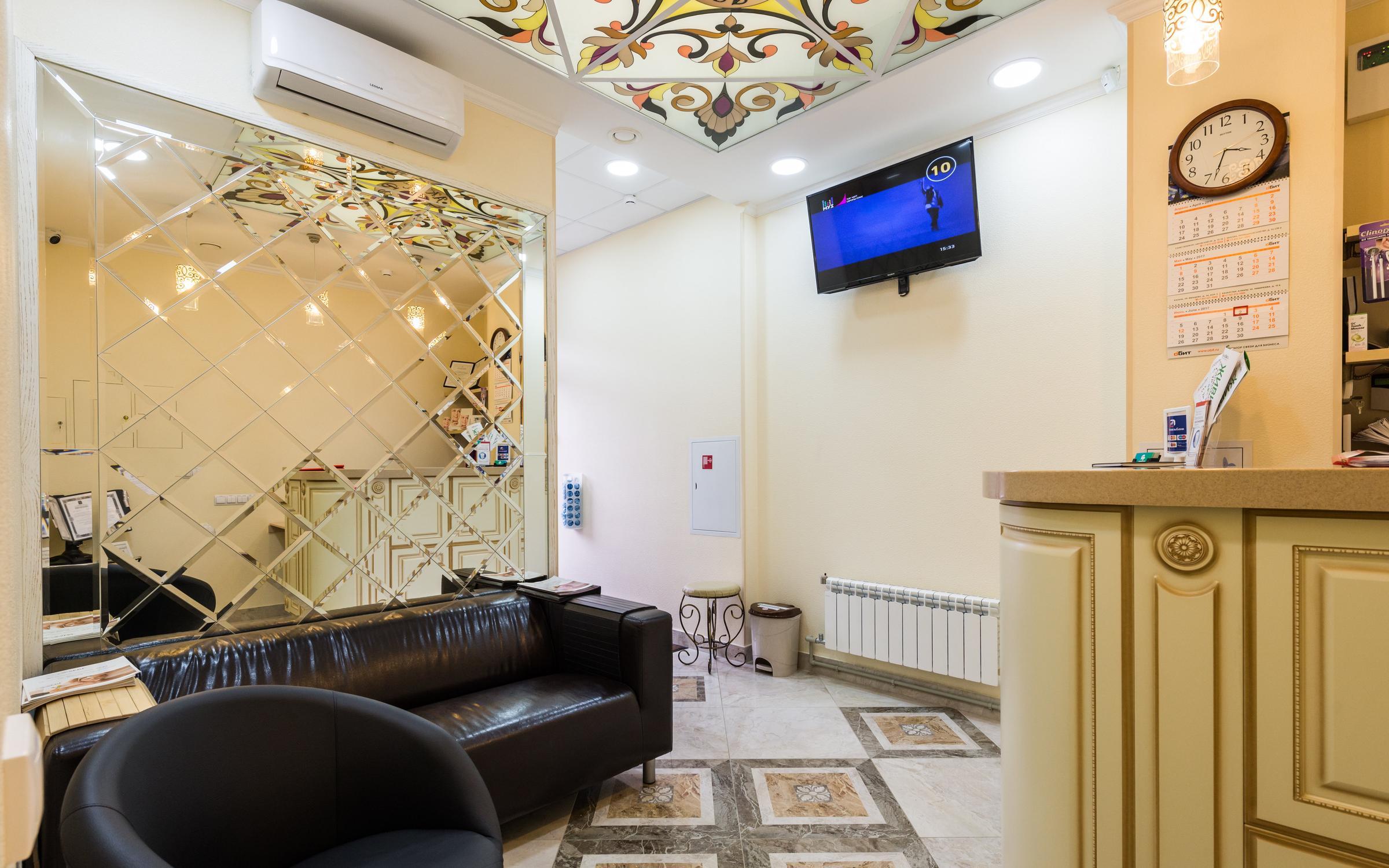 фотография Медико-стоматологический центр Аккреция
