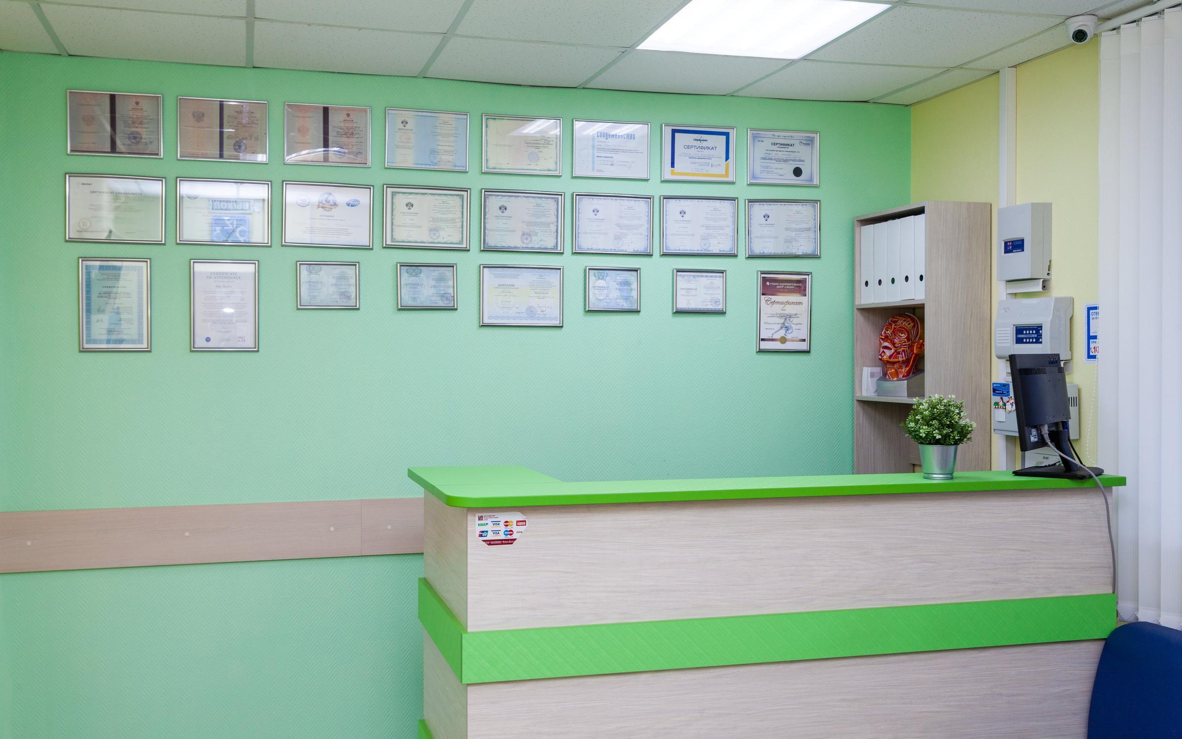 фотография Клиники нейрореабилитации Bonum на Восточно-Кругликовской улице