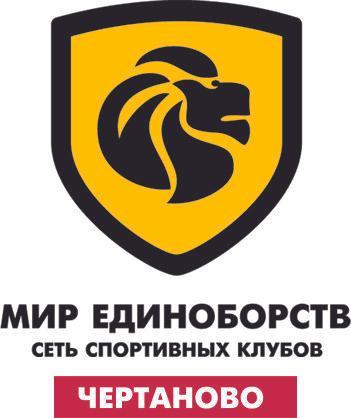 фотография Спортивного клуба Мир Единоборств на Чертановской улице