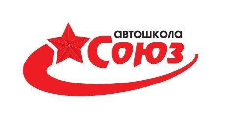 фотография Автошколы Союз на Малой Семёновской улице