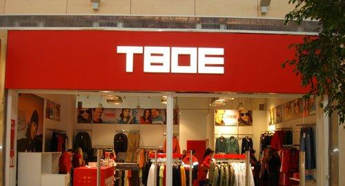 Магазин одежды Твое на Тушинской улице - отзывы f3b952ee8989b