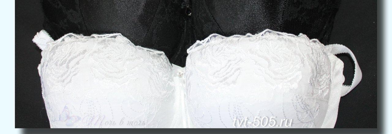c502be701 Прайс-лист интернет-магазина Точь-в-точь - Одежда и обувь - Ростов ...