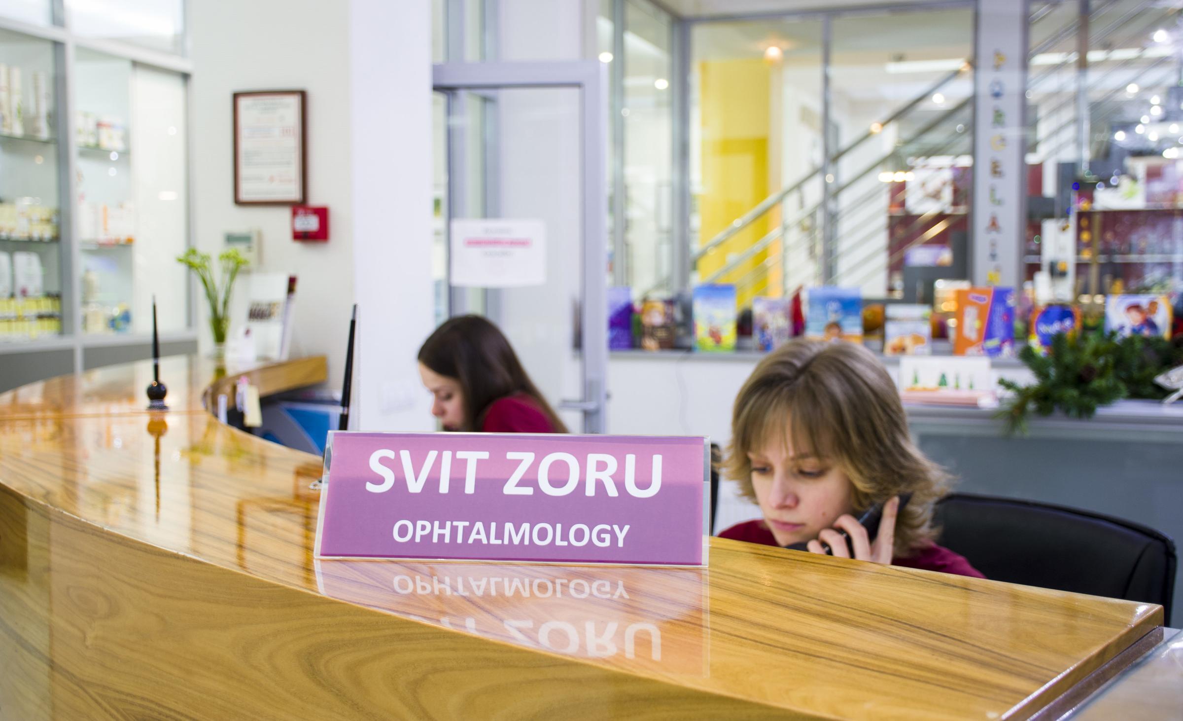 фотография Офтальмологической клиники Світ Зору на улице Отто Шмидта