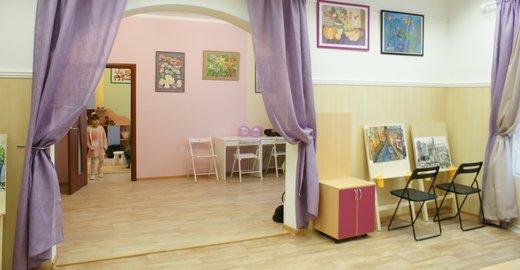 фотография Частного детского сада Арт-садик на Нарвской улице
