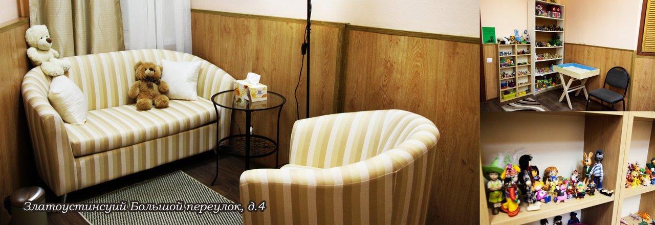 фотография Центра психологического консультирования и психотерапии Экзистенция на метро Лубянка