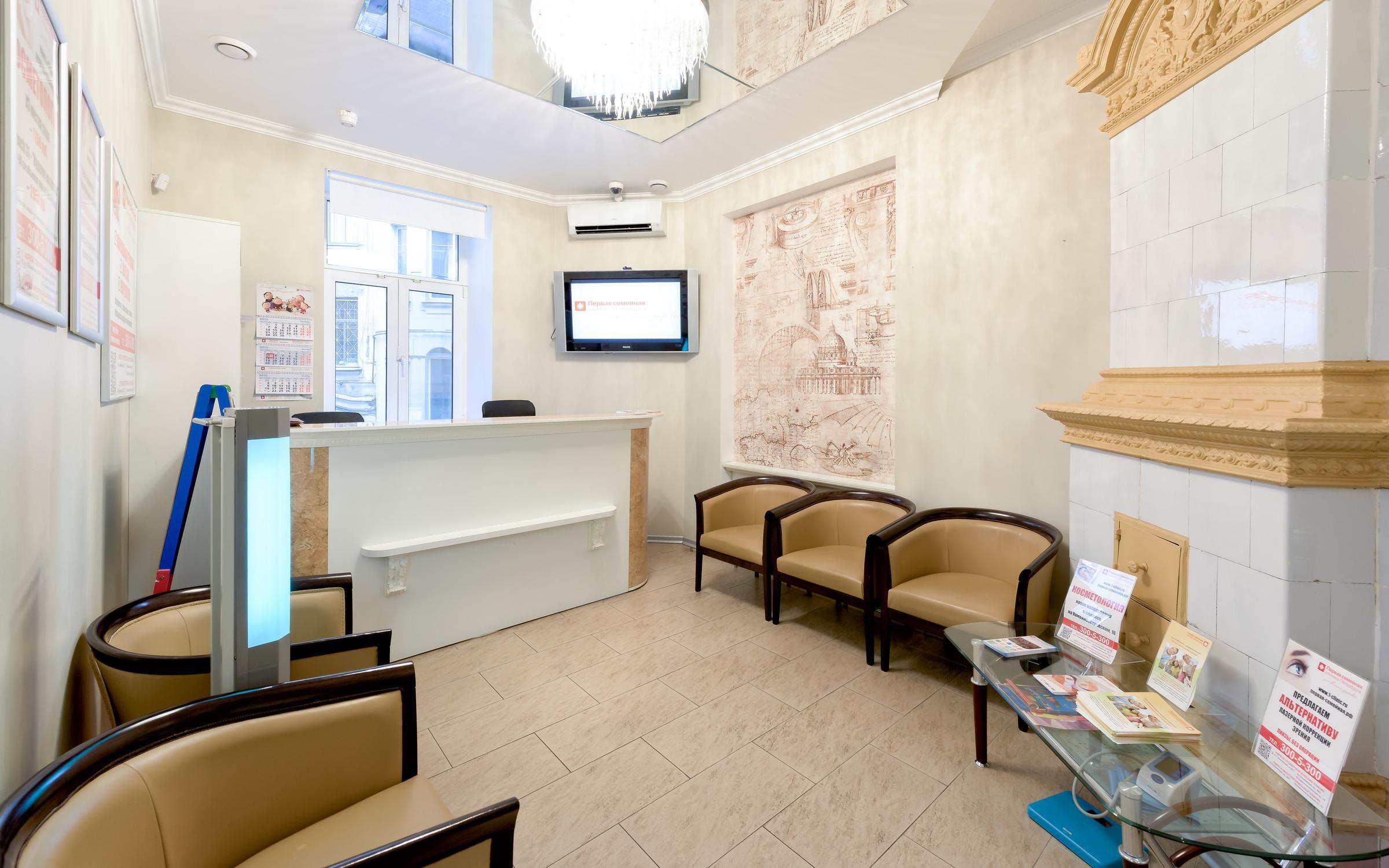 фотография Многопрофильного центра Первая семейная клиника Петербурга в Петроградском районе