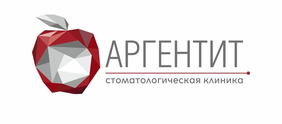 Фотогалерея - Стоматологическая клиника Аргентит на улице Дзержинского