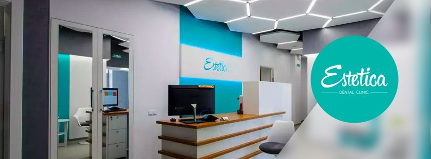 фотография Клиники Estetica Dental Clinic