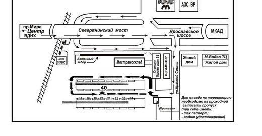 Трансгарант схема проезда