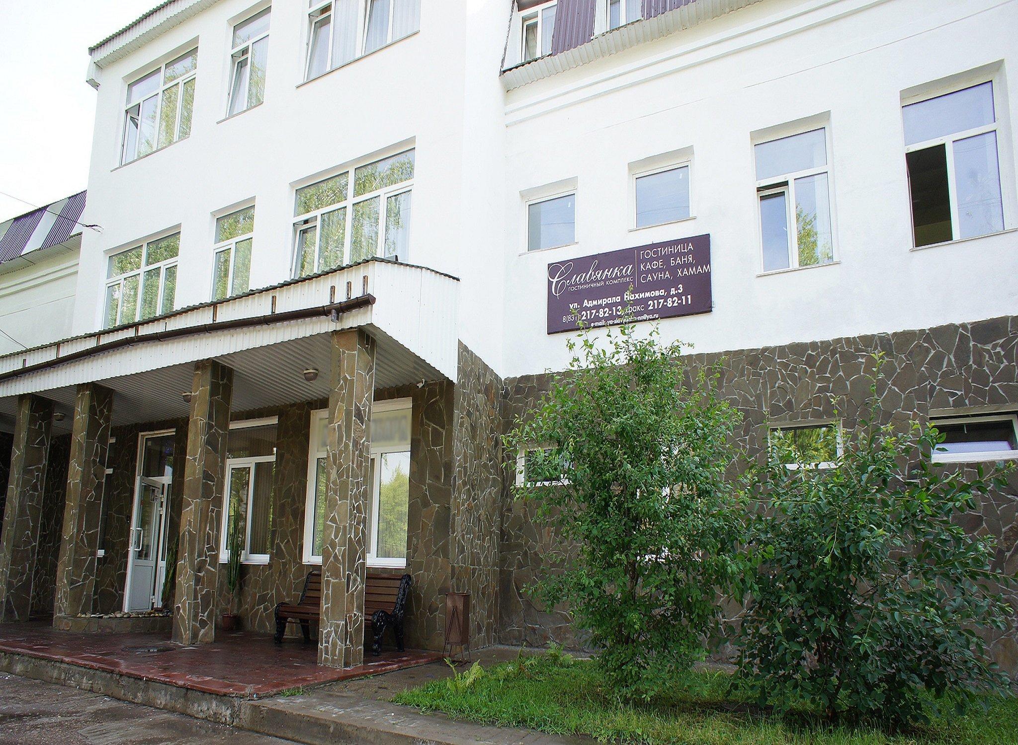 фотография Гостиничного комплекса Славянка на улице Адмирала Нахимова