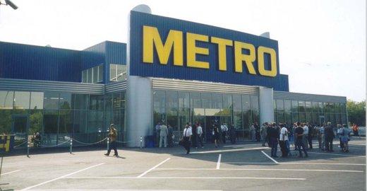 фотография Центр оптовой торговли METRO Cash & Carry на метро Саларьево