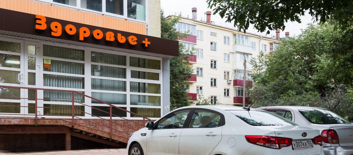Фотогалерея - Кабинет УЗИ Здоровье+ на проспекте Октября