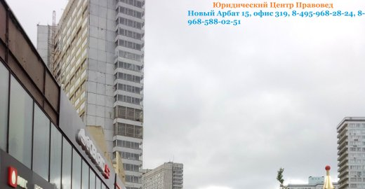 Адвокат потребителя Воронеж Арбатская улица наследник очереди Жилой массив Лесная Поляна квартал