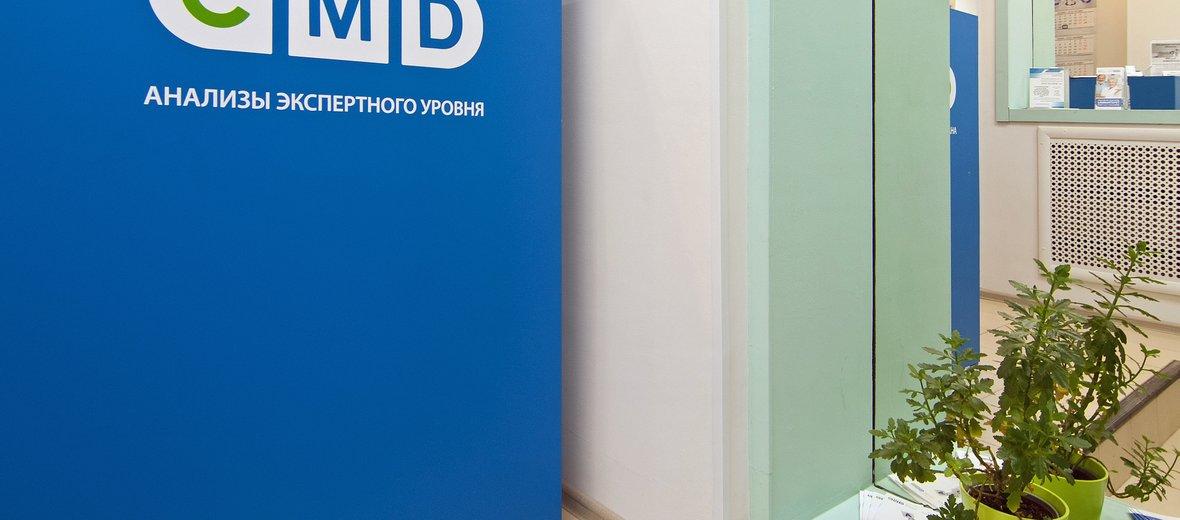 Фотогалерея - Медицинский центр ДиалМедик на Беломорской улице