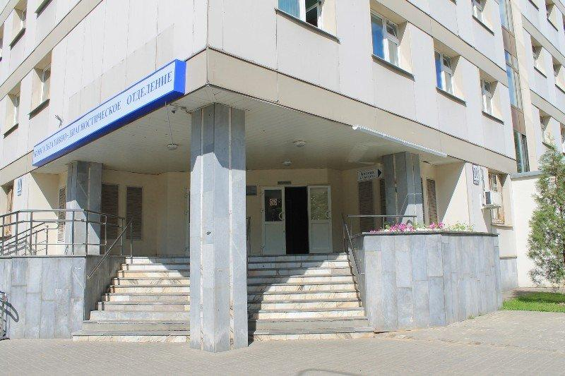 фотография Консультативно-диагностического отделения ГКБ им. Ф.И. Иноземцева на Фортунатовской улице