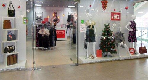 Кэтрин Магазин Женской Одежды