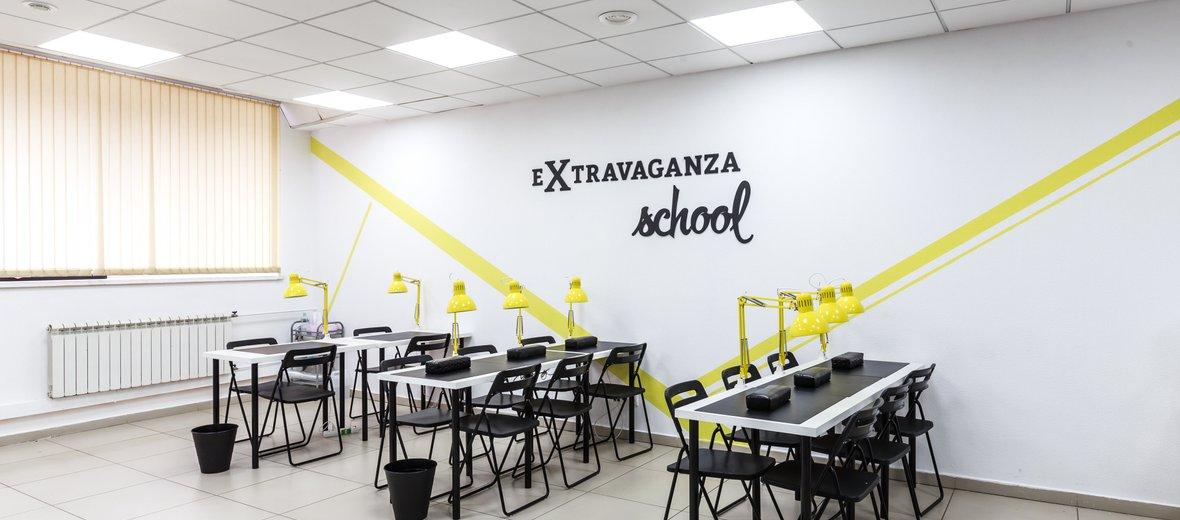Фотогалерея - Курсы маникюра Extravaganza School в ТЦ The Cube