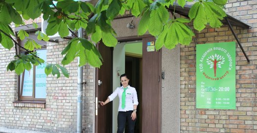 фотография Медицинского центра Академия Вашего Здоровья на метро Черниговская