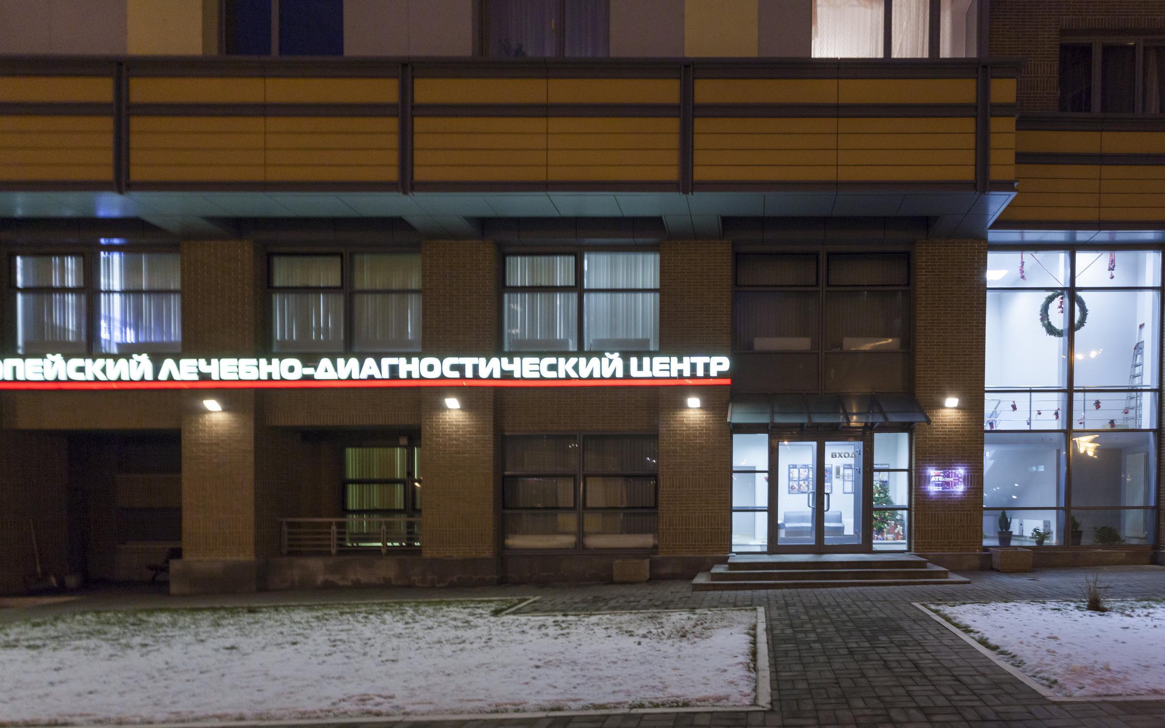 Запись на прием в краевой клинической больнице краснодара