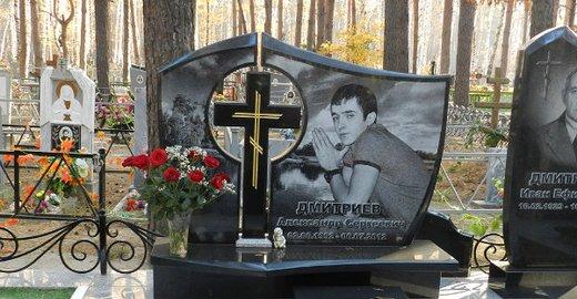 Памятники воронеж цена ритуальные изготовление памятников симферополь могилев