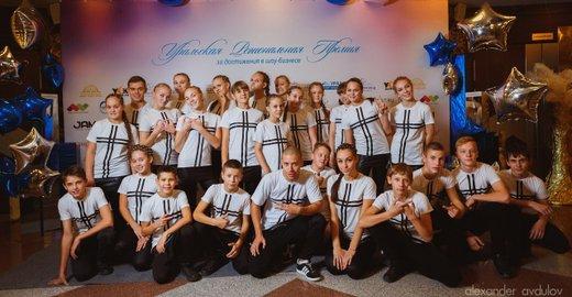 фотография Школы танца InFinity
